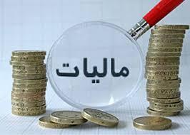 پاورپوینت مالیات بر درآمد درحسابداری مالی (ویژه ارائه کلاسی درس تئوری حسابداری)