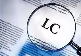 دانلود تحقیق تعاریف و چگونگی انجام کار اعتبارات اسنادی