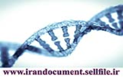 فایده ها و ضررهای احتمالی تغییر در ژن های جانداران - word